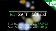 61 - Saff Sûresi - Arapçalı Türkçe Kur'ân Çözümü