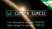 62 - Cumu'a Sûresi - Arapçalı Türkçe Kur'ân Çözümü