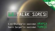65 - Talâk Sûresi - Arapçalı Türkçe Kur'ân Çözümü