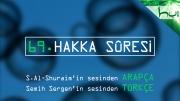 69 - Hakka Sûresi - Arapçalı Türkçe Kur'ân Çözümü