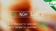 71 - Nûh Sûresi - Arapçalı Türkçe Kur'ân Çözümü