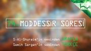 74 - Müddessir Sûresi -Arapçalı Türkçe Kur'ân Çözümü