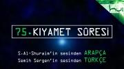 75 - Kıyamet Sûresi - Arapçalı Türkçe Kur'ân Çözümü