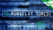 77 - Mürselât Sûresi - Arapçalı Türkçe Kur'ân Çözümü