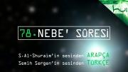 78 - Nebe' Sûresi - Arapçalı Türkçe Kur'ân Çözümü