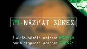 79 - Nâzi'at Sûresi - Arapçalı Türkçe Kur'ân Çözümü