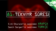 81 - Tekviyr Sûresi - Arapçalı Türkçe Kur'ân Çözümü
