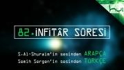 82 - Infitâr Sûresi - Arapçalı Türkçe Kur'ân Çözümü
