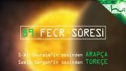 89 - Fecr Sûresi - Arapçalı Türkçe Kur'ân Çözümü