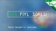 105. Fiyl Sûresi - Kur'ân-ı Kerîm Çözümü