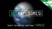 50. Kaf Sûresi - Kur'ân-ı Kerîm Çözümü