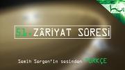 51. Zâriyat Sûresi - Kur'ân-ı Kerîm Çözümü