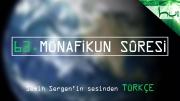 63. Münafikun Sûresi - Kur'ân-ı Kerîm Çözümü