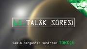 65. Talâk Sûresi - Kur'ân-ı Kerîm Çözümü (arapça)