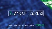 7. A'raf Sûresi
