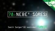 78. Nebe' Sûresi - Kur'ân-ı Kerîm Çözümü