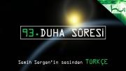 93. Duha Sûresi - Kur'ân-ı Kerîm Çözümü
