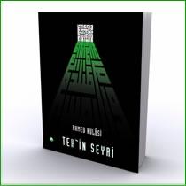 TEK'İN SEYRİ - 1995