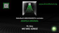 ME'ARİC SÛRESİ - KUR'ÂN-I KERÎM ÇÖZÜMÜ